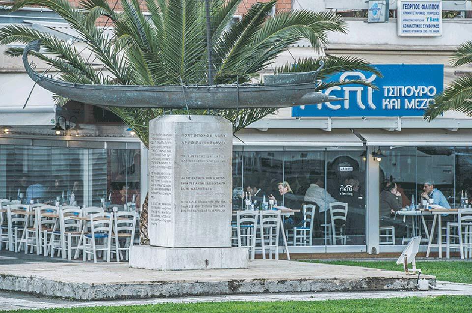 ΛΕΠΙ > Εξωτερικός Χώρος Εστιατορίου