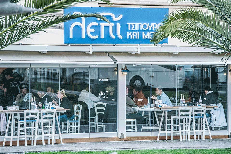 Lepi Outside Restaurant Area Image